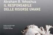 Il responsabile delle risorse umane [Abraham B. Yehoshua]